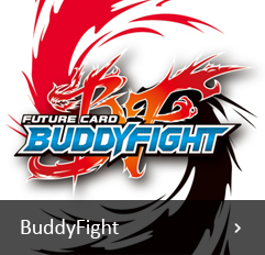 View all BuddyFight Trading Cards
