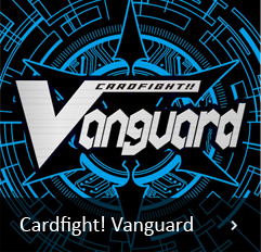 View all Cardfight! Vanguard Trading Cards